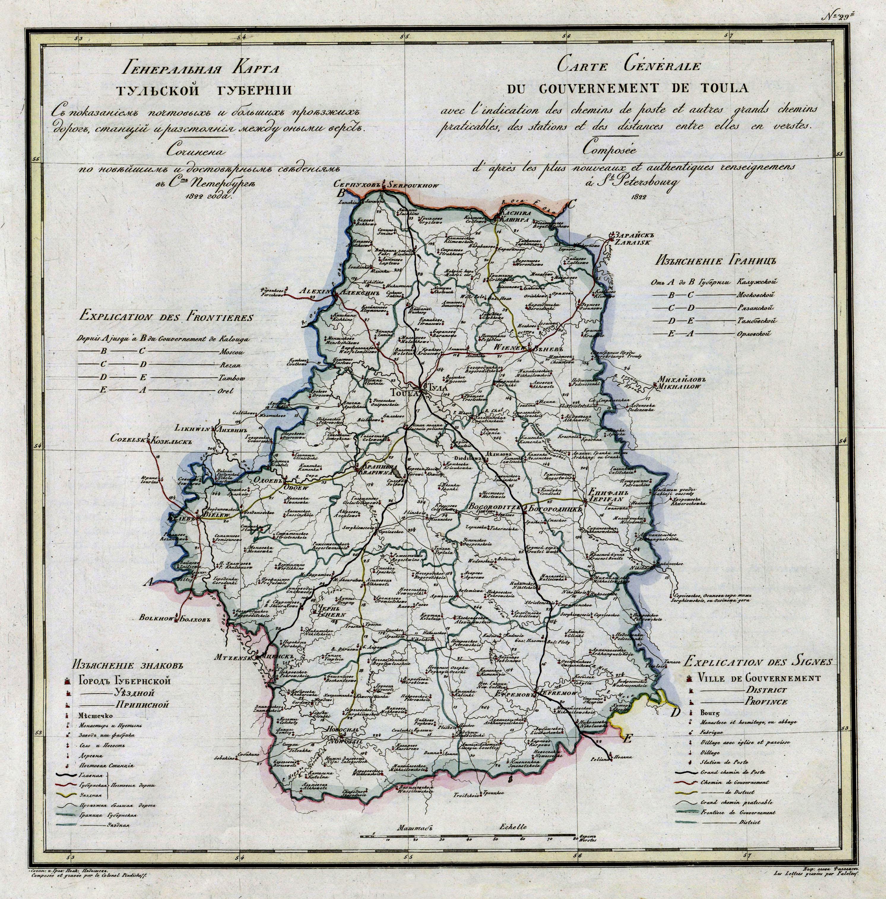 Ганины в 18 веке в саратовской губернии
